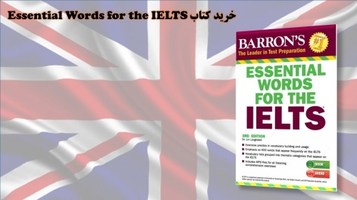 خرید کتاب Essential Words for the IELTS