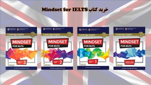 خرید کتاب Mindset for IELTS