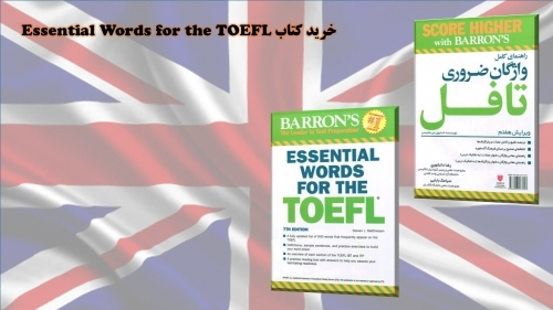 خرید کتاب Essential Words for TOEFL