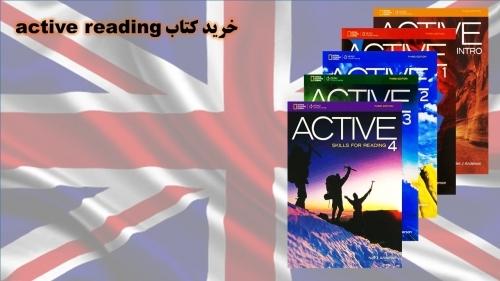 خرید کتاب active reading