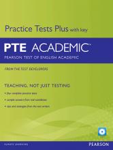 آزمون پی تی ای (PTE)