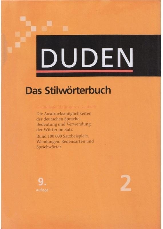 کتاب آلمانی DUDEN Das Stilwörterbuch 2