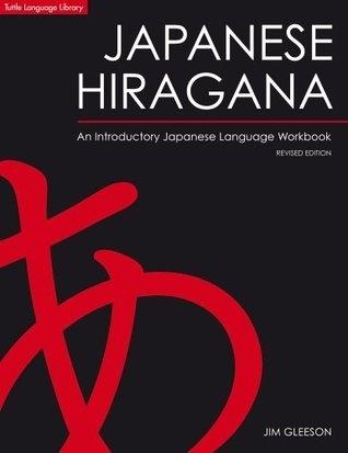کتاب جاپنیز هیراگانا Japanese Hiragana : an introduction japanese language workbook
