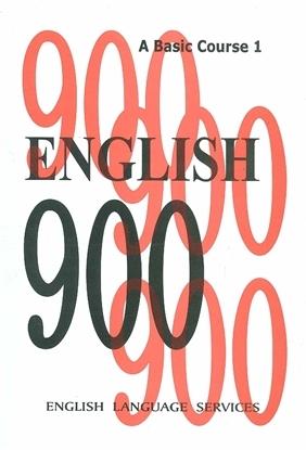 کتاب English 900 A Basic Course 1