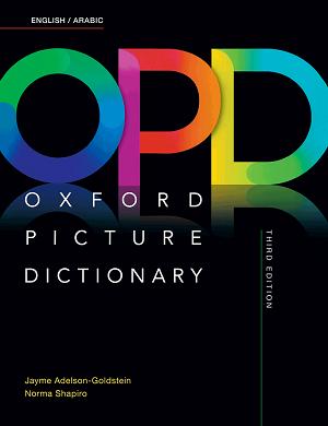 کتاب زبان رحلی Oxford Picture Dictionary English-Arabic(OPD)3rd+CD