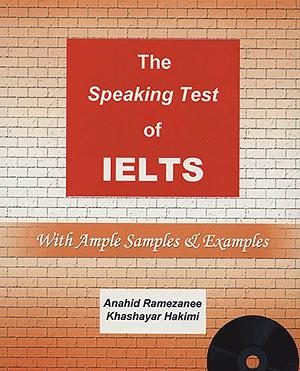 کتاب The Speaking Test Of IELTS+CD