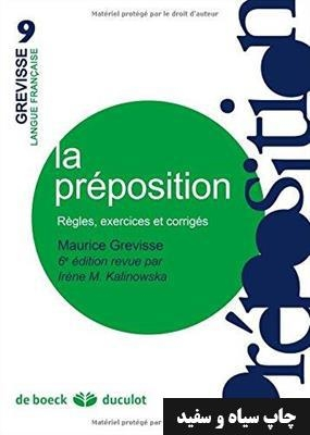 کتاب La preposition Regles, exercices et corriges