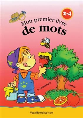 فلش کارت Mon premier livre de mots pour les 2 à 4 ans