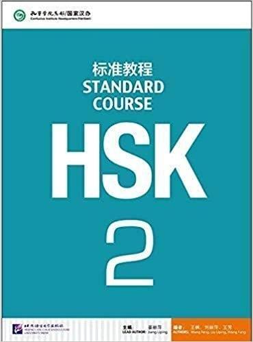 كتاب زبان STANDARD COURSE HSK2 سیاه و سفید
