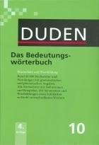 کتاب آلمانی Der Duden in 12 Banden: 11 - Redewendungen Worterbuch der deutschen Idiomatik