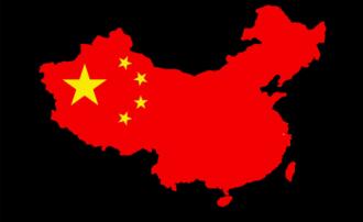 خرید کتاب زبان چینی