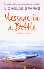 کتاب Message in a Bottle