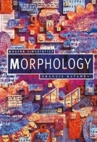 کتاب Modern Linguistics Morphology