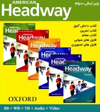 مجموعه 6 جلدی کتاب امریکن هدوی ویرایش سوم American Headway Third Edition