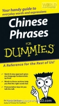 کتاب Chinese Phrases For Dummies