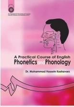 کتاب راهنمای کامل اواشناسی پرکتیکال کورس اف انگلیش A Practical Course Of English Phonetics And Phonology