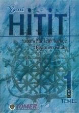 کتاب معلم ترکی ینی هیتیت yeni HiTiT öğretmen kitabı 1