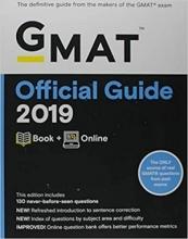 کتاب جی مت آفیشیال گاید GMAT Official Guide 2019