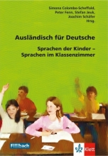 کتاب آلمانی Ausländisch für Deutsche