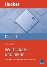 کتاب آلمانی Deutsch Uben: Wortschatz und mehr