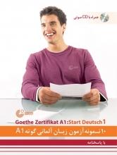 کتاب زبان 10 نمونه آزمون گوته مقطع A1 (آزمون Start Deutsch 1)