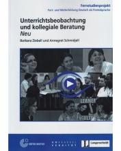 کتاب زبان آلمانی Unterrichtsbeobachtung und kollegiale Beratung Neu