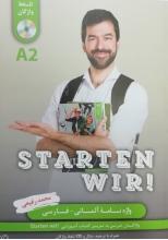 کتاب واژه نامه آلمانی فارسی اشتارتن ویر Starten Wir A2 اثر محمد رفیعی