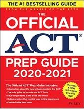 کتاب The Official Act Prep Guide 2020 2021