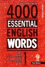 کتاب خودآموز و راهنمای کامل 4000Essential English Words 1 2nd ترجمه ی عبدالله قنبری