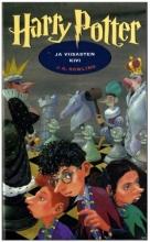 رمان هری پاتر فلاندی Harry Potter ja viisasten kivi