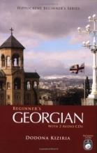 کتاب Beginner's Georgian
