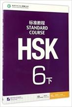كتاب زبان چینی STANDARD COURSE HSK 6B