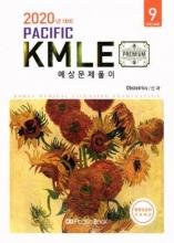 کتاب 2020 Pacific KMLE: 9 Obstetrics