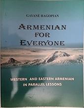 کتاب ارمنی Armenian for Everyone