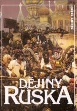 کتاب زبان چک Dějiny Ruska