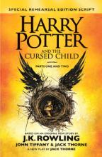 کتاب رمان انگلیسی هری پاتر و فرزند نفرین شده Harry Potter and the Cursed Child, Parts 1 & 2 Book 8