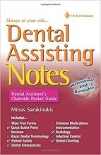 کتاب Dental Assisting Notes: Dental Assistant's Chairside Pocket Guide