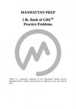 خرید کتاب بوک اف جی ار ای پرکتیس پرابلمز 5 lb. Book of GRE Practice Problems