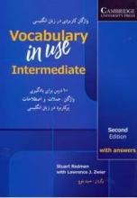 واژگان کاربردی در زبان انگلیسی Vocabulary in use intermediate