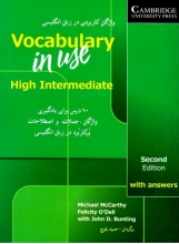 واژگان کاربردی در زبان انگلیسی vocabulary in use high intermediate