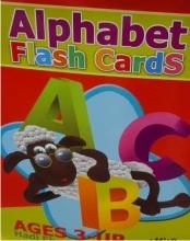 Alphabet Flash Cards فلاش کارت الفبا انگلیسی