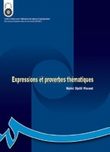 کتاب زبان امثال و تعبيرات موضوعي ( به زبان فرانسه )