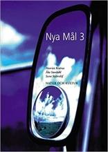کتاب سوئدی نیا مول سه Nya Mål 3