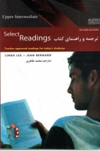 ترجمه و راهنماي Select Readings Upper Intermediate