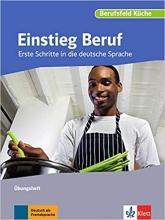 کتاب آلمانی Einstieg Beruf, Berufsfeld Küche (Übungsheft)