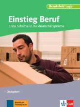 کتاب آلمانی Einstieg Beruf, Berufsfeld Lager (Übungsheft)