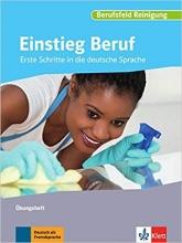 کتاب آلمانی Einstieg Beruf, Berufsfeld Reinigung (Übungsheft)