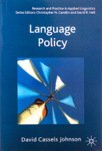 کتاب Language Policy
