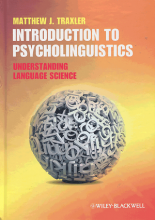 کتاب Introduction to Psycholinguistics traxler