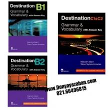 مجموعه 3 جلدی دستینیشن Destination